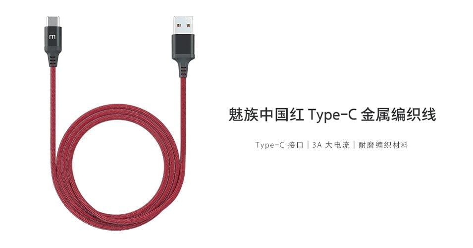 Cable USB tipo C de ángulo recto Meizu