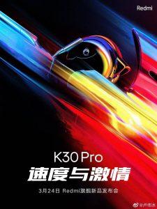 Redmi K30 Pro obtiene 610k en AnTuTu, lanzamiento el 24 de marzo