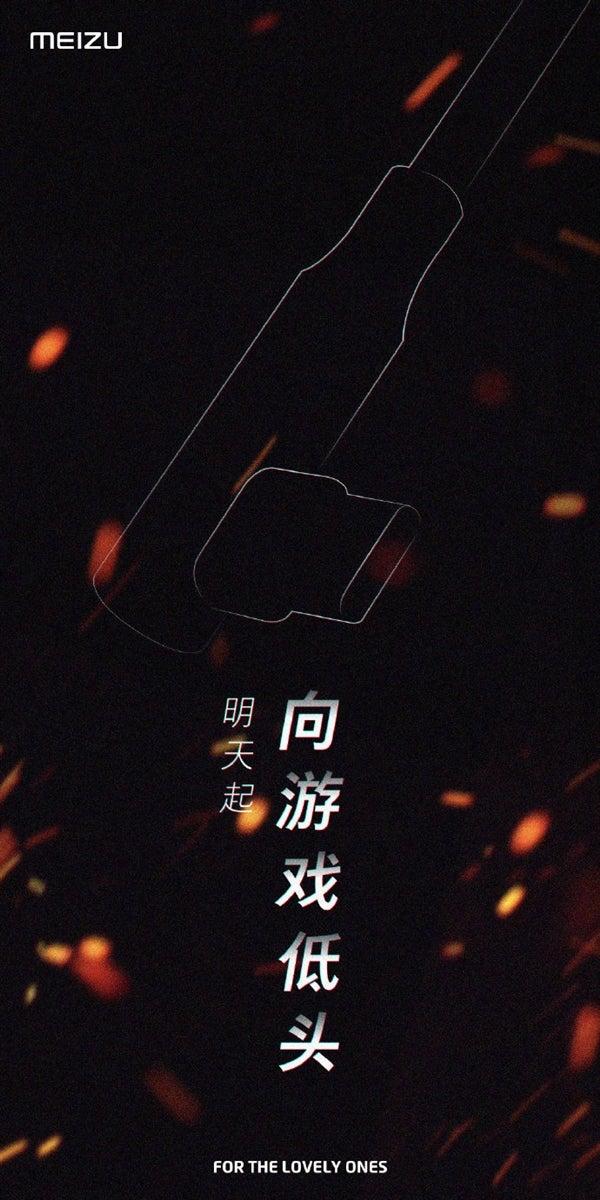 El cable USB tipo C de ángulo recto de Meizu se lanzará mañana