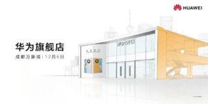 Huawei abre otra tienda insignia esta semana