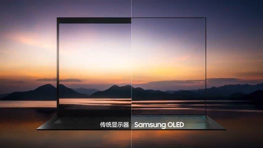 Cámara de subimagen de pantalla Samsung