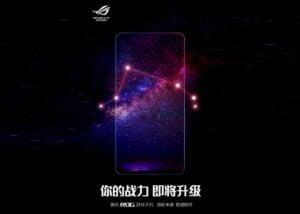 ROG Phone 4 ha sido objeto de burlas por parte de la compañía y llegará antes de lo esperado