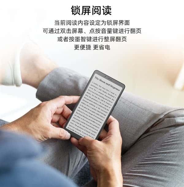 Teléfono inteligente de lectura Hisense A7 5G