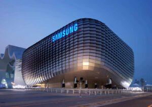 Samsung mostrará el futuro de las pantallas el 6 de enero de 2021