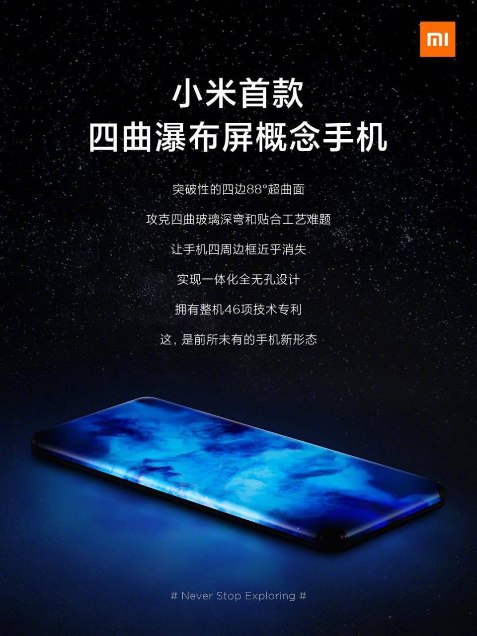 Teléfono Xiaomi Siqu Quad Curved Concept