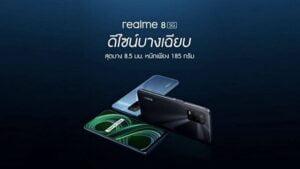 Realme 8 5G se lanzará con Dimensity 700, Realme 8 Pro 5G estará disponible pronto