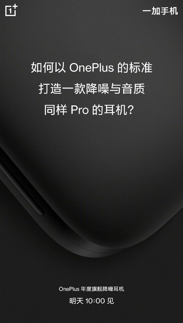 ¿Qué hace que los auriculares OnePlus Buds Pro se destaquen?