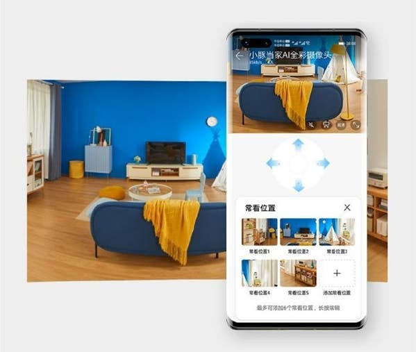 Cámara a todo color con IA de Huawei