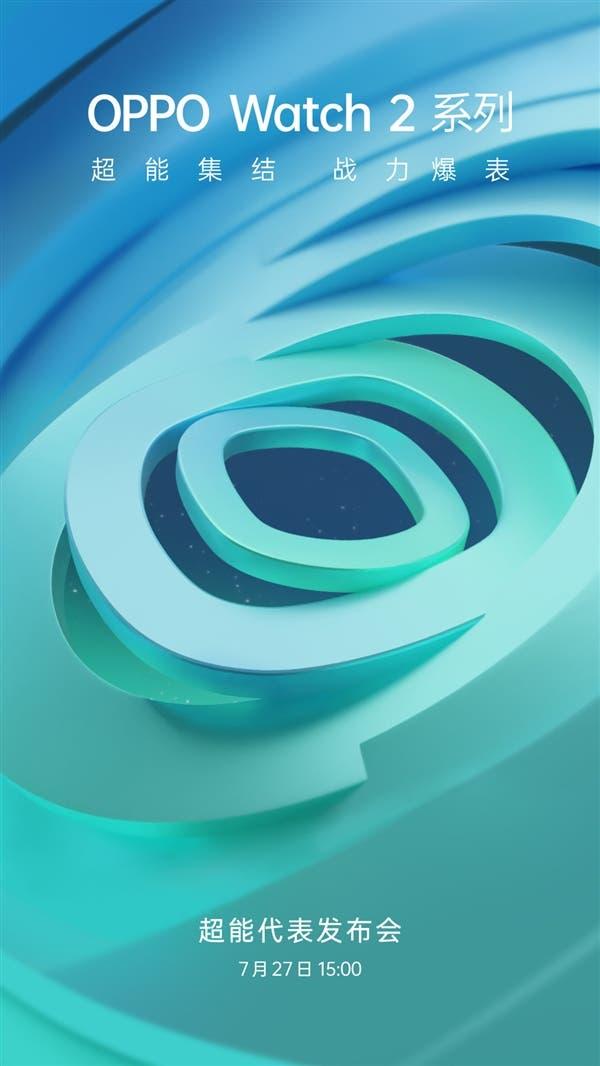 El póster de la serie Oppo Watch 2 confirma la fecha de lanzamiento para China