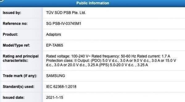 La serie Samsung Galaxy S22 obtiene la certificación 3C: para usar una carga rápida de 65W