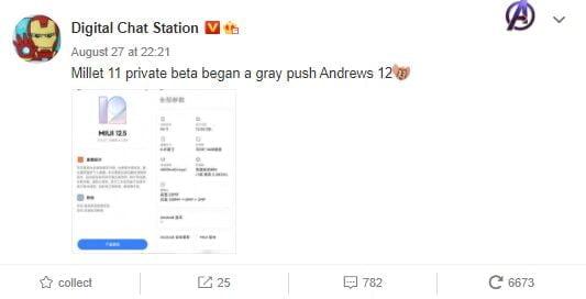 Aquí está el primer teléfono inteligente Xiaomi en recibir la actualización de Android 12
