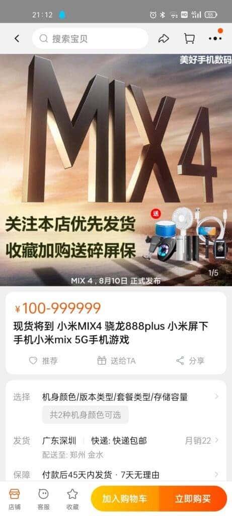 El Xiaomi Mi MIX 4 comienza su preventa en tiendas de terceros