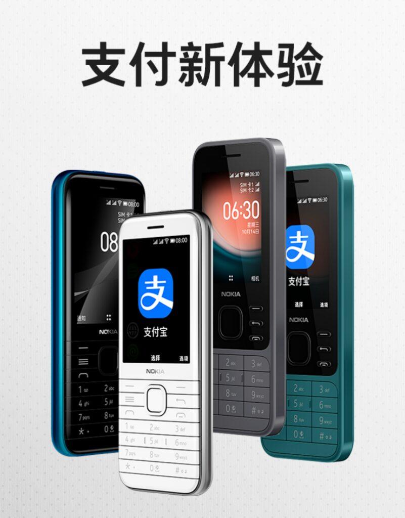 El teléfono con funciones Nokia 6300 4G ahora es compatible con el pago con código de escaneo de Alipay