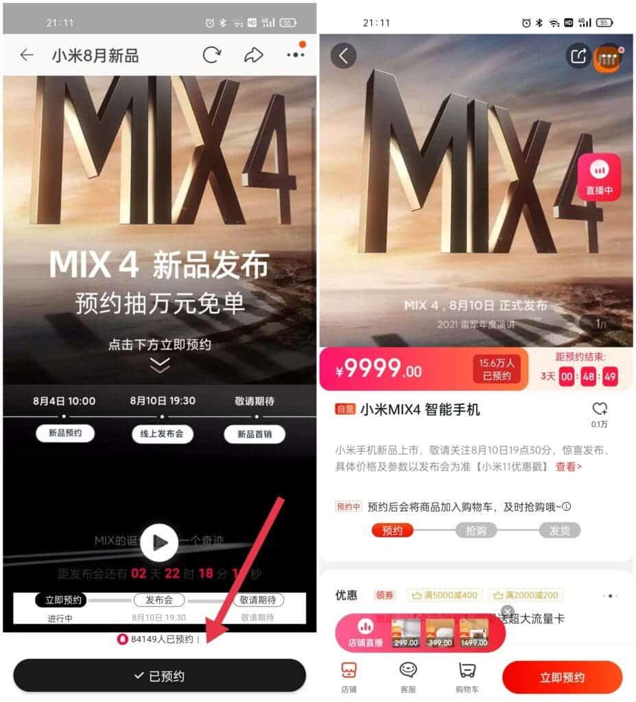 Las reservas del Xiaomi Mi MIX 4 en dos plataformas superan las 230.000