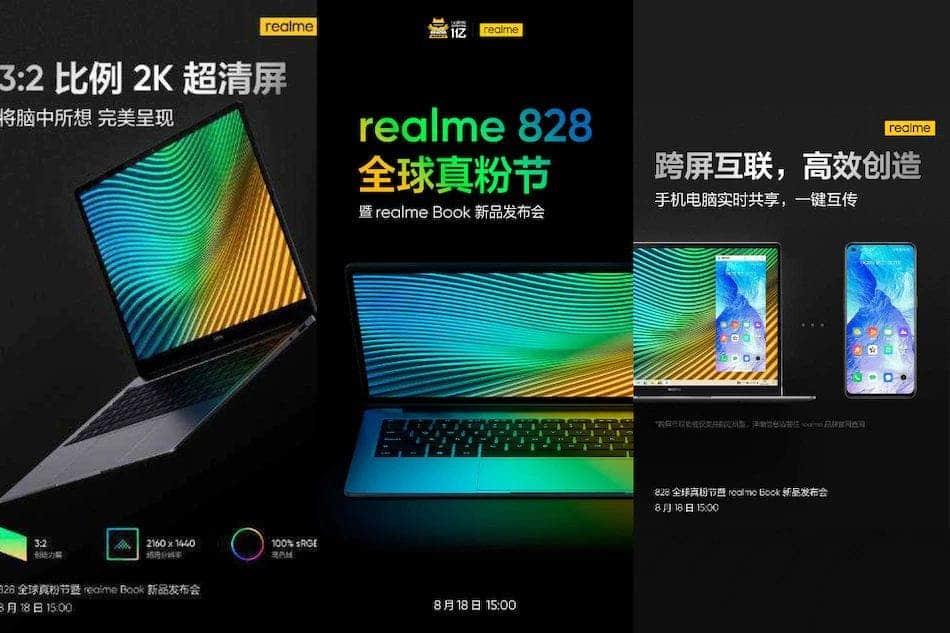 Realme Book lanzado al mercado con procesadores Intel de 11.a generación en dos colores
