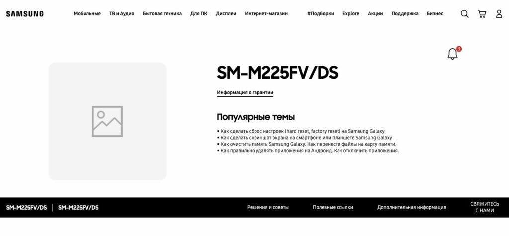 Samsung Galaxy M22 Sitio de soporte de Samsung Alemania