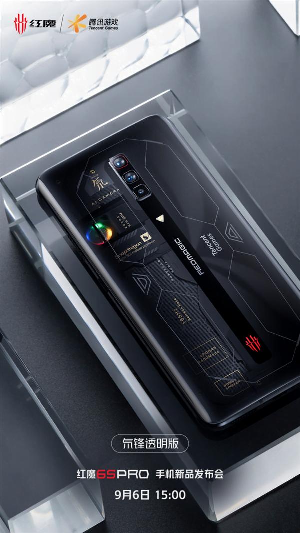 El teléfono para juegos Red Magic 6S Pro admite carga rápida refrigerada por aire de 120 W