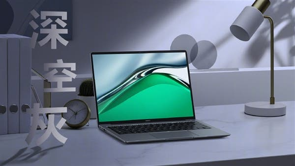 Lanzamiento de la nueva versión de Huawei MateBook 13s / 14s y MatePad Pro