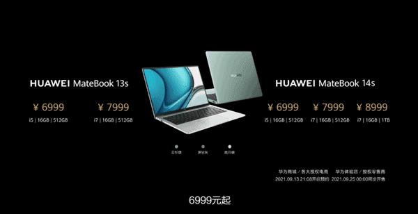 Huawei MateBook 13s / 14s