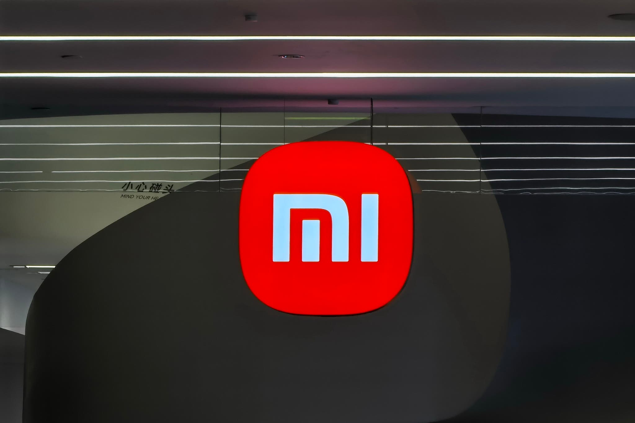 Xiaomi anunció en el segundo trimestre cuánto ganó y cuántos teléfonos inteligentes vendió