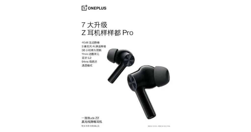Especificaciones de OnePlus Buds Z2 reveladas antes del lanzamiento